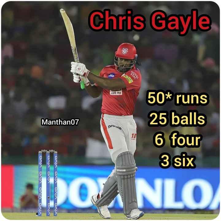 🏏DC vs KXIP - Chris Gayle Cuph सबसे तेज Manthan07 prolas 50 * runs 25 balls 6 four 3 six ONA OA OAIA DA DONLO vivo vivo vivo vivo OOAA OAA OAIA - ShareChat