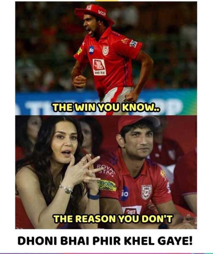 🏏 DC 🔷 vs KXIP 💗 - THE WIN YOU KNOW . . inole Cablu jo THE REASON YOU DON ' T DHONI BHAI PHIR KHEL GAYE ! - ShareChat