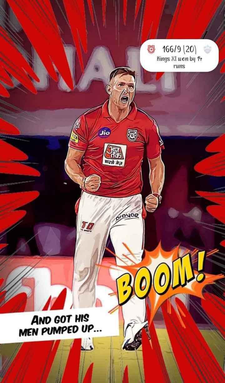 DC vs KXIP - 166 / 9 ( 20 ) Kings XI won by 14 runs Jio सबसे तेज broyag BOOM ! AND GOT HIS MEN PUMPED UP . . . - ShareChat