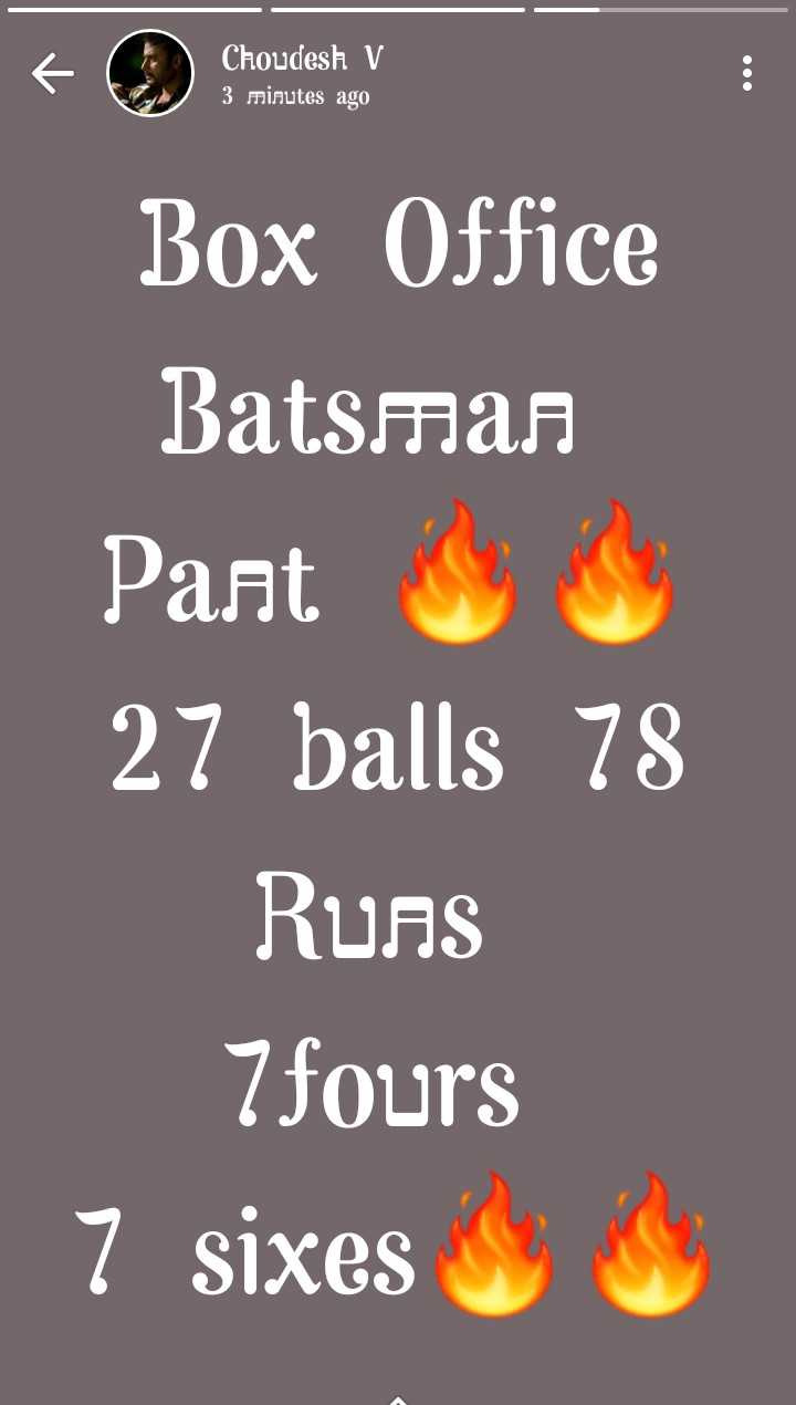 DC vs MI - Choudesh V 3 minutes ago Box Office Bats FaA Paat 27 balls 78 RUAS 7 fours 7 sixes - ShareChat