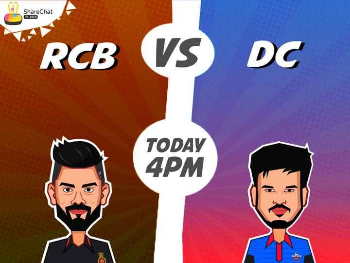 🏏DC vs RCB - ShareChat