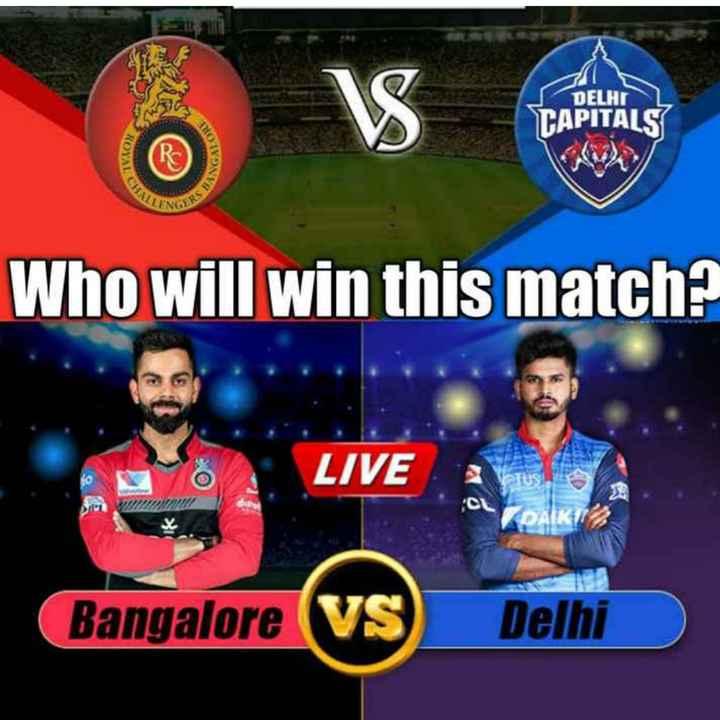 🏏DC vs RCB - DELHI CAPITALS ROYALS NGALO LENO Who will win this match LIVE CU Bangalore VS Delhi - ShareChat