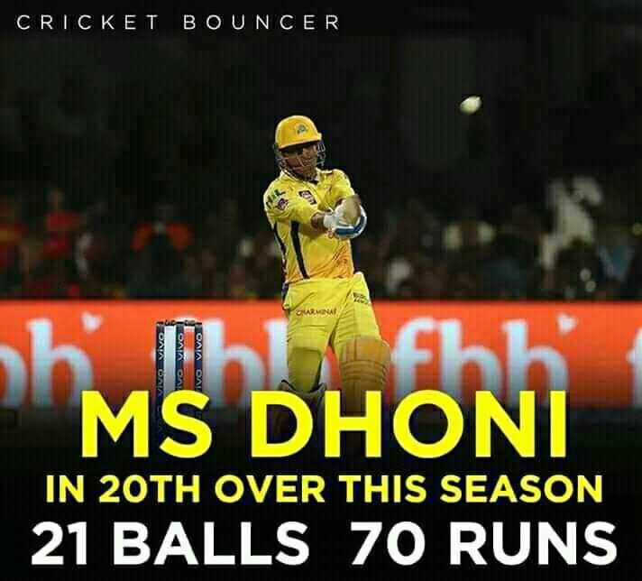 DC vs RR - CRICKET BOUNCER MS DHONI JEONA ON MS DHONI IN 20TH OVER THIS SEASON 21 BALLS 70 RUNS - ShareChat