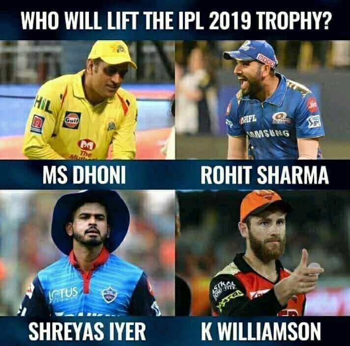 🔷 DC vs SRH 🔶એલિમીનેટર 1 - WHO WILL LIFT THE IPL 2019 TROPHY ? op DFL AMSUNG MS DHONI ROHIT SHARMA ICTUS SHREYAS IYERK WILLIAMSON - ShareChat