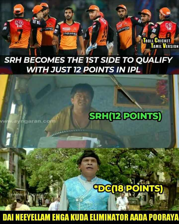 🏏DC vs SRH - RED RED CLWIN TROLT CRICKET TAMIL VERSION SRH BECOMES THE 1ST SIDE TO QUALIFY WITH JUST 12 POINTS IN IPL SRH ( 12 POINTS ) www . ayagaran . com EDC ( 18 POINTS ) DAI NEEYELLAM ENGA KUDA ELIMINATOR AADA POORAYA - ShareChat
