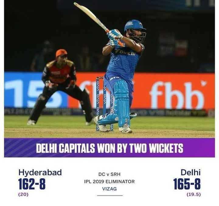 🏏 DC vs SRH - 18L TOAIA ONIA ONLUSA NAONA ONA OS fbb DELHI CAPITALS WON BY TWO WICKETS Hyderabad 162 - 8 DC v SRH IPL 2019 ELIMINATOR VIZAG Delhi 165 - 8 ( 20 ) ( 19 . 5 ) - ShareChat