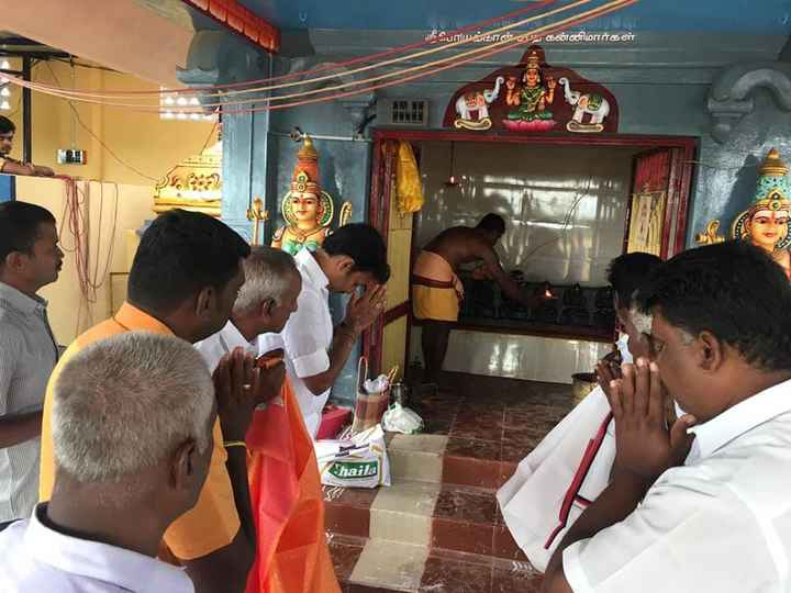 DMK4TN - ஸ்ரீ பெரியக்காள் எத கன்னிமார்கள் a Thails - ShareChat