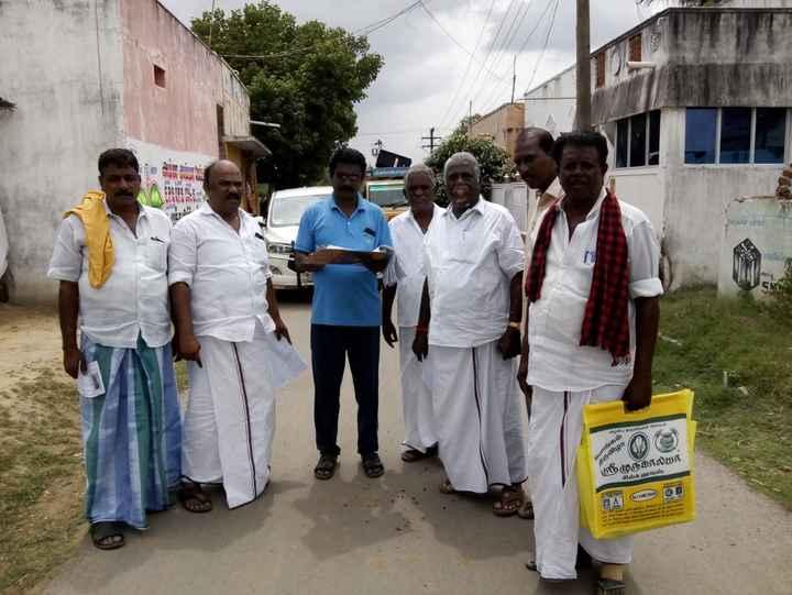 DMK4TN - INT பொங்கல் திருவிழா முருகாலயா சில்க் ஹவுஸ் - ShareChat