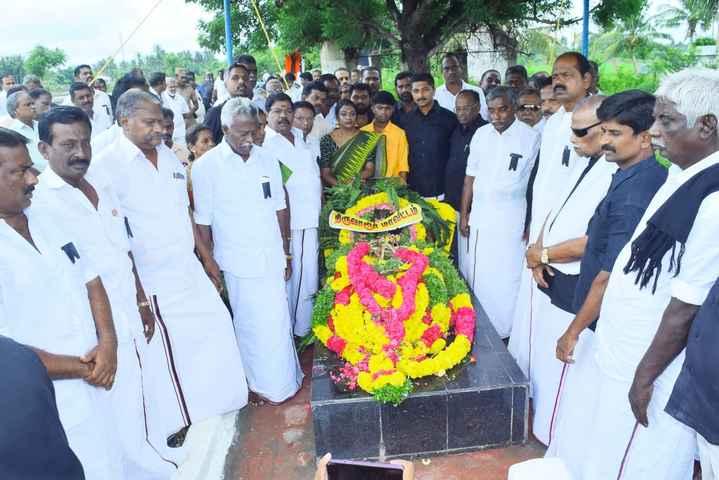 DMK4TN - திருவாருர் மாட்டம் - ShareChat