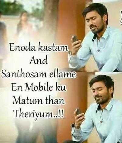 Dhanush - Enoda kastam And Santhosam ellame En Mobile ku Matum than Theriyum . . ! ! - ShareChat