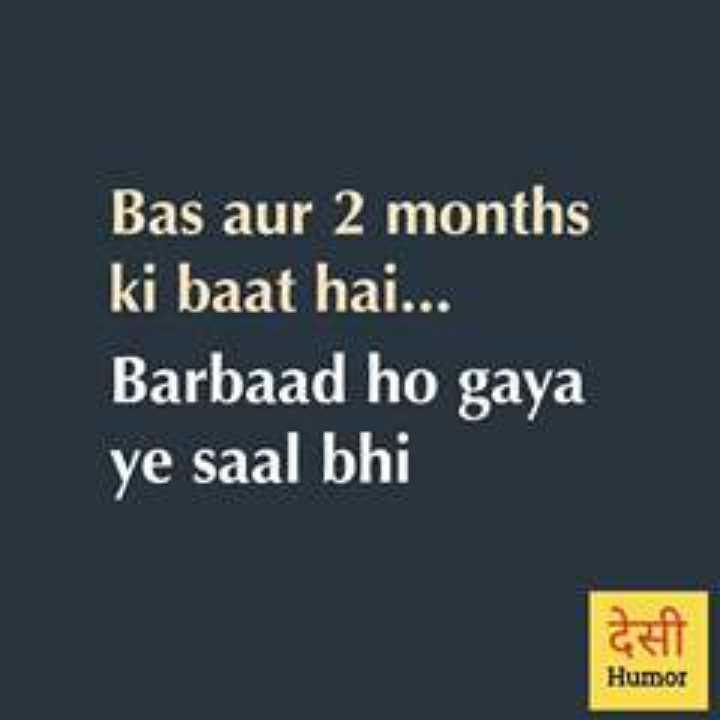 Dil ki Zajbaat - Bas aur 2 months ki baat hai . . . Barbaad ho gaya ye saal bhi देसी Humor - ShareChat