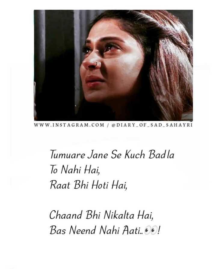 Dil ki baat - WWW . INSTAGRAM . COM / @ DIARY _ OF _ SAD _ SAHAYRI Tumuare Jane Se Kuch Badla To Nahi Hai , Raat Bhi Hoti Hai Chaand Bhi Nikalta Hai , Bas Neend Nahi Aati . ! - ShareChat