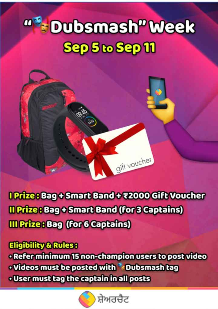 🎶 Dubsmash Challenge - Dubsmash Week Sep 5 to Sep 11 gift voucher O Prize : Bag + Smart Band + €2000 Gift Voucher II Prize : Bag + Smart Band ( for 3 Captains ) III Prize : Bag ( for 6 Captains ) Eligibility & Rules : Refer minimum 15 non - champion users to post video Videos must be posted with Dubsmash tag User must tag the captain in all posts Amade - ShareChat