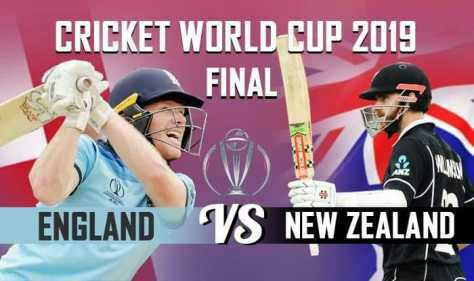 🏆 ENG vs NZ - CRICKET WORLD CUP 2019 FINAL ENGLAND VS NEW ZEALAND - ShareChat