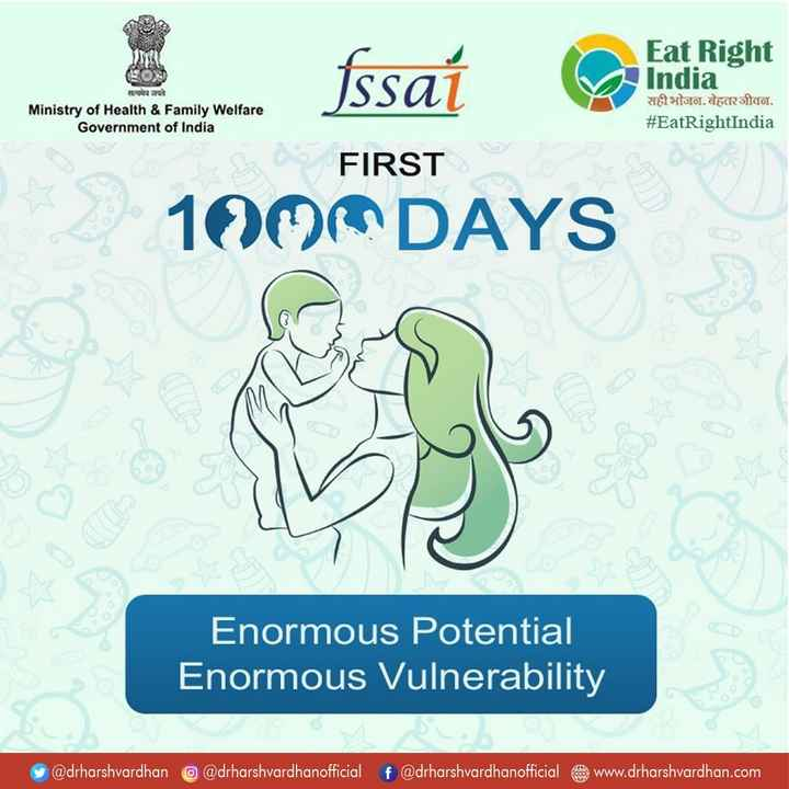 EatRightIndia_30 - Eat Right India HI Hiro . Ricor . # EatRightIndia सत्यमेव जयते Ministry of Health & Family Welfare Government of India fssaí 100 DAYS FIRST Enormous Potential Enormous Vulnerability @ drharshvardhan @ @ drharshvardhanofficial f @ drharshvardhanofficial A www . drharshvardhan . com - ShareChat