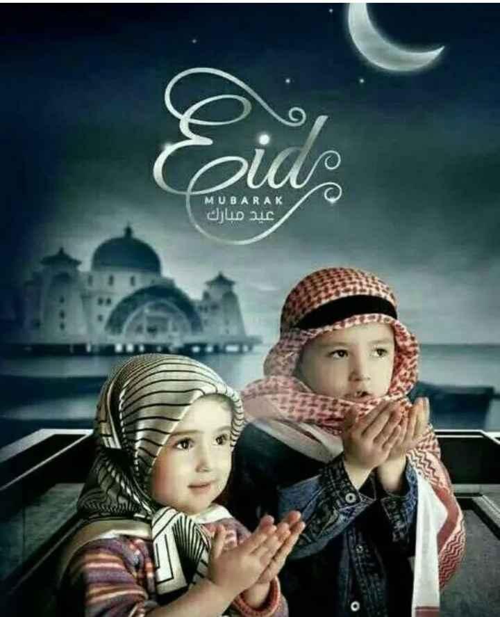 🕌 Eid Milad ul nabi - MUBARAK عيد مبارك - ShareChat