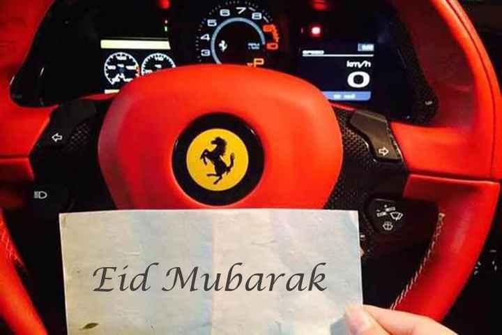 Eid Mubarak - A D lor Eid Mubarak - ShareChat