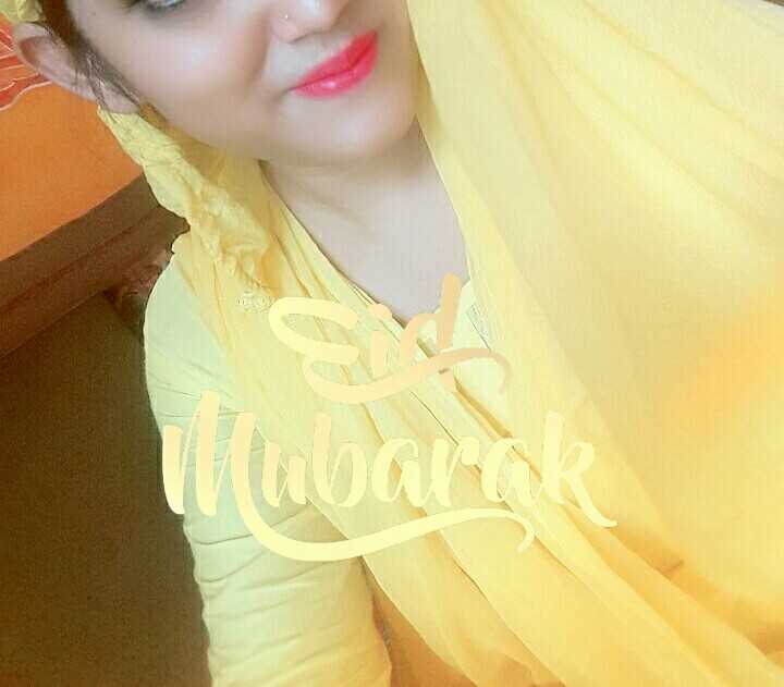 Eid Selfie 🤳 - ShareChat