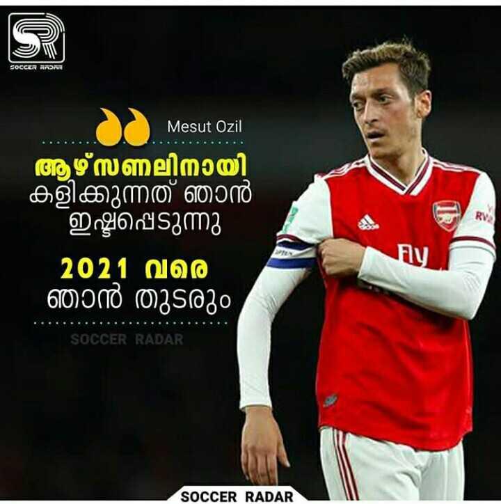 🇬🇧 English Premier League - SOCCER RADAR Mesut Ozil ആഴ്സണലിനായി ' കളിക്കുന്നത് ഞാൻ ഇഷ്ടപ്പെടുന്നു 2021 വരെ ' ഞാൻ തുടരും SOCCER RADAR Fly SOCCER RADAR - ShareChat