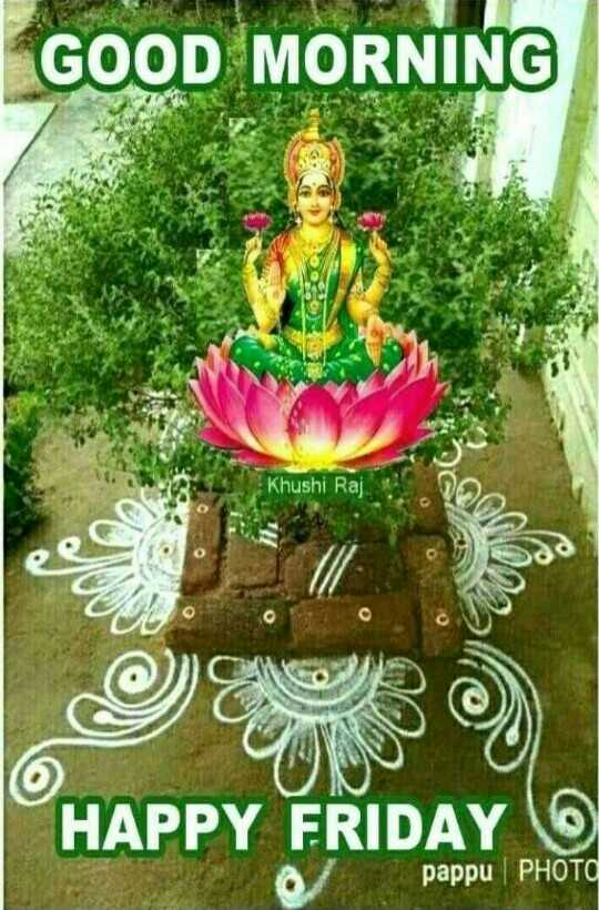 Friday Feeling - GOOD MORNING Khushi Raj HAPPY FRIDAY pappu | PHOTO - ShareChat