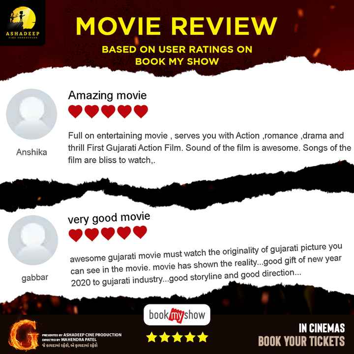 🎞 G - ગુજરાતી ફિલ્મ - MOVIE REVIEW ASHADEEP CINE PRODUCTION BASED ON USER RATINGS ON BOOK MY SHOW Amazing movie Anshika Full on entertaining movie , serves you with Action , romance , drama and thrill First Gujarati Action Film . Sound of the film is awesome . Songs of the film are bliss to watch , very good movie awesome gujarati movie must watch the originality of gujarati picture you can see in the movie . movie has shown the reality . . . good gift of new year 2020 to gujarati industry . . . good storyline and good direction . . . gabbar bookmyshow PRESENTED BY ASHADEEP CINE PRODUCTION DIRECTED BY MAHENDRA PATEL જે કાયદામાં રહેશે , એ ફાયદામાં રહેશે IN CINEMAS BOOK YOUR TICKETS - ShareChat