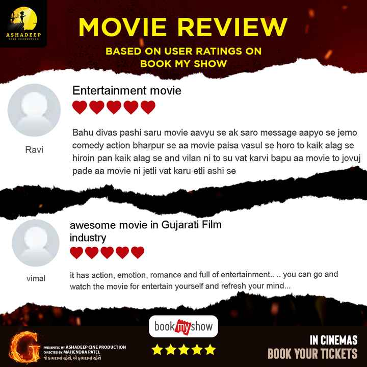 🎞 G - ગુજરાતી ફિલ્મ - MOVIE REVIEW ASHADEEP CINE PRODUCTION BASED ON USER RATINGS ON BOOK MY SHOW Entertainment movie OOOC Ravi Bahu divas pashi saru movie aavyu se ak saro message aapyo se jemo comedy action bharpur se aa movie paisa vasul se horo to kaik alag se hiroin pan kaik alag se and vilan ni to su vat karvi bapu aa movie to jovuj pade aa movie ni jetli vat karu etli ashi se awesome movie in Gujarati Film industry vimal it has action , emotion , romance and full of entertainment . . . . you can go and watch the movie for entertain yourself and refresh your mind . . . bookmyshow PRESENTED BY ASHADEEP CINE PRODUCTION DIRECTED BY MAHENDRA PATEL જે કાયદામાં રહેશે , એ ફાયદામાં રહેશે IN CINEMAS BOOK YOUR TICKETS - ShareChat