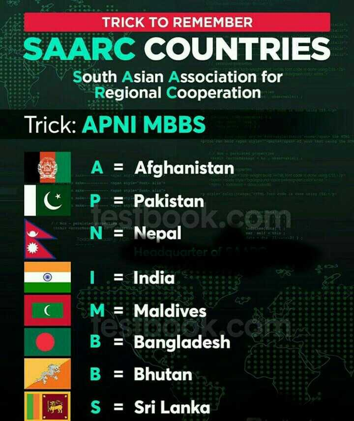 💯 GPSC તૈયારી - TRICK TO REMEMBER SAARC COUNTRIES hrin tone coon is done shoosseio South Asian Association for Regional Cooperation Trick : APNI MBBS spoon as bole py s pa ceX ice AT isted PECORE shtaly CorrorMessage na obrotrablella with out done in issip round - colore . co Oy ty A = Afghanistan P = Pakistan e can stylefante - Cupas styles font axles - - Pi c olor corsets font code is done to custo sodoties can Nos perstated protect N = Nepal Headquarter of T = India M = Maldives B = Bangladesh B = Bhutan S = Sri Lanka - ShareChat