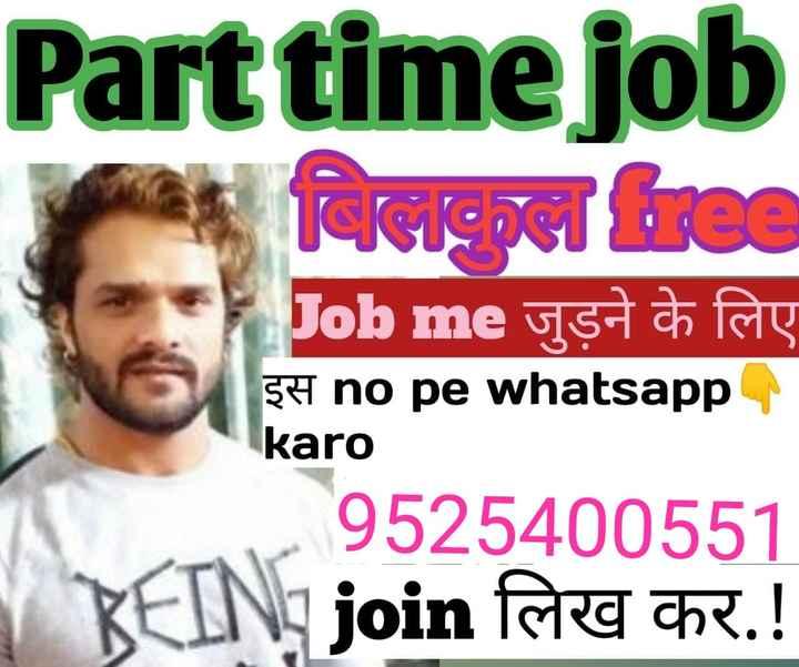 GST डे - Part time job * Feu per free Job me जुड़ने के लिए SH no pe whatsapp karo 9525400551 INjoin लिख कर . ! - ShareChat