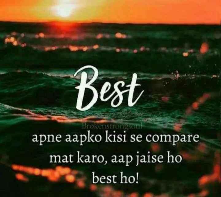 👧Girl Attitude - Best Brokenscrongor apne aapko kisi se compare mat karo , aap jaise ho best ho ! - ShareChat