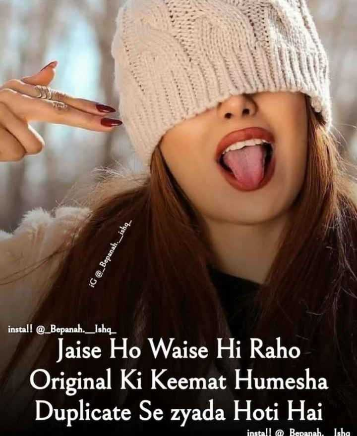 👧Girls status - ishq _ iG @ _ Bepanah install @ _ Bepanah . Ishq _ Jaise Ho Waise Hi Raho Original Ki Keemat Humesha Duplicate Se zyada Hoti Hai install @ Bepanah . Ishg - ShareChat