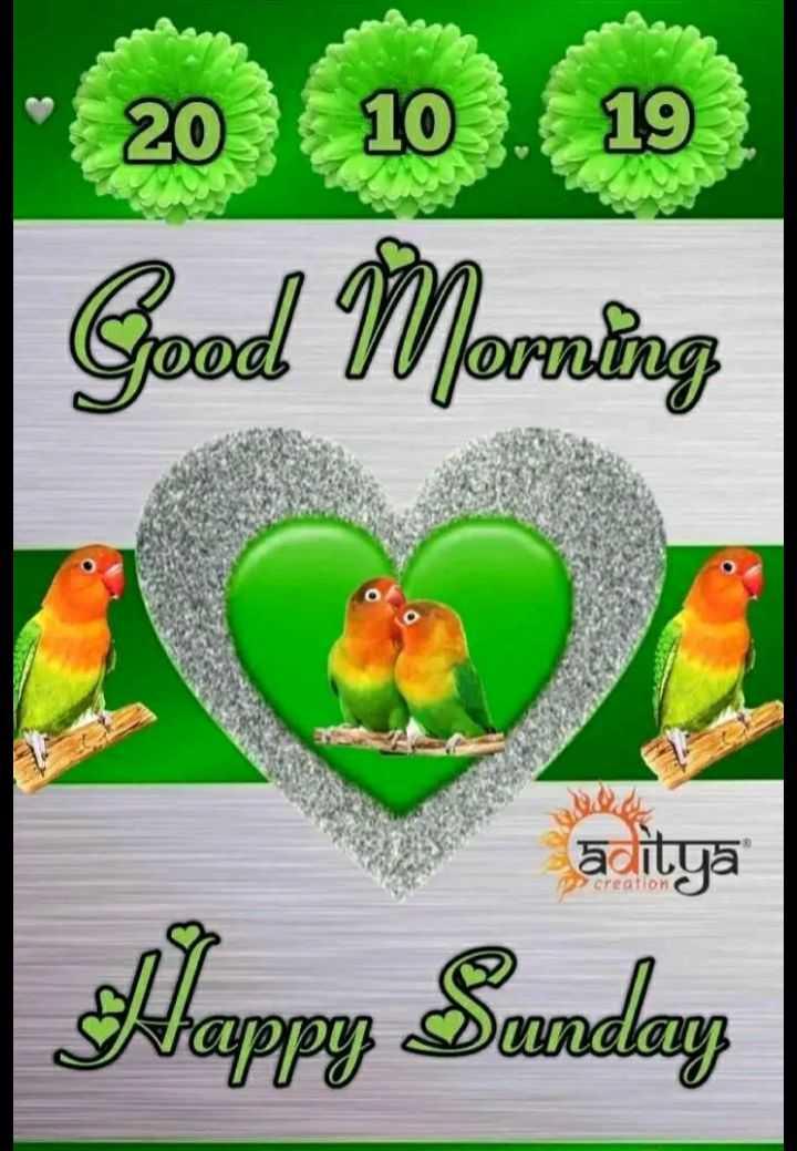 🌞 Good Morning🌞 - Good Morning aaitya creation Happy Sunday - ShareChat