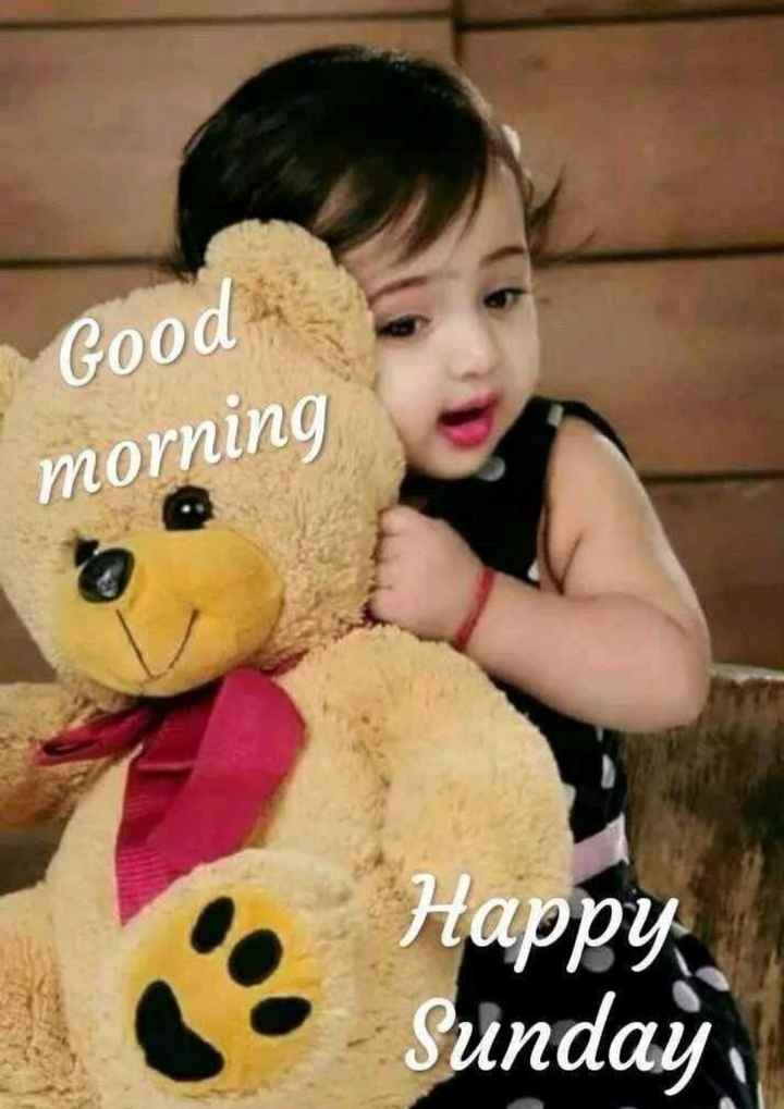 🌞Good Morning🌞 - Good morning Happy . Sunday - ShareChat