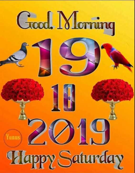 🌞 Good Morning🌞 - Good Morning unus 2019 Happy Saturday - ShareChat
