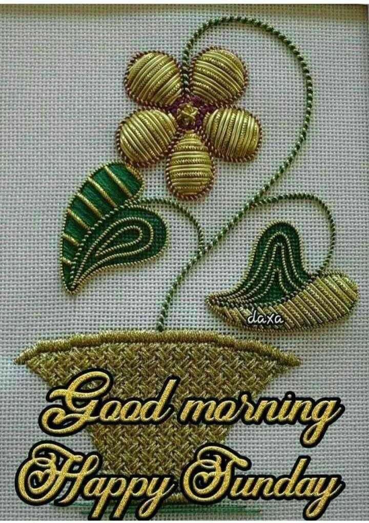 🌞Good Morning🌞 - Good morning Happy Sundan - ShareChat