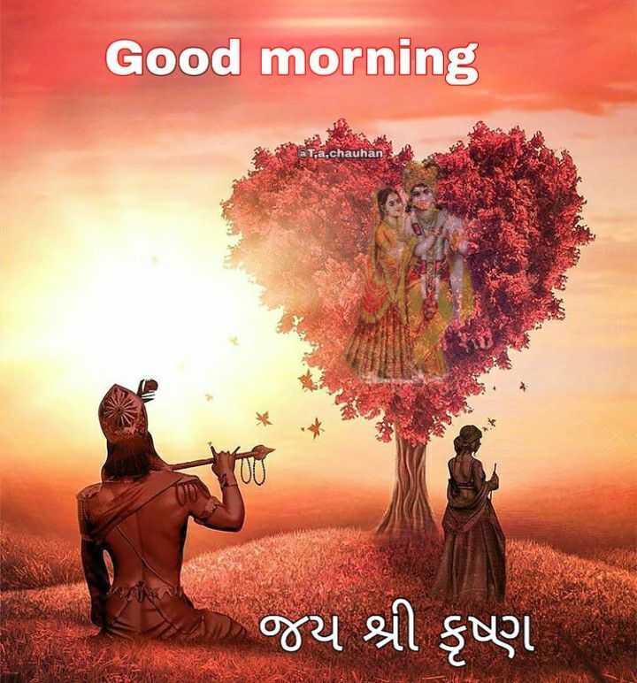 🌅 Good Morning - Good morning Fa , chauhan જય શ્રી કૃષ્ણ - ShareChat