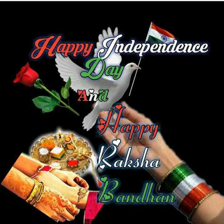 🌞Good Morning🌞 - Happy Independence And HUaஹறாம் andhan - ShareChat