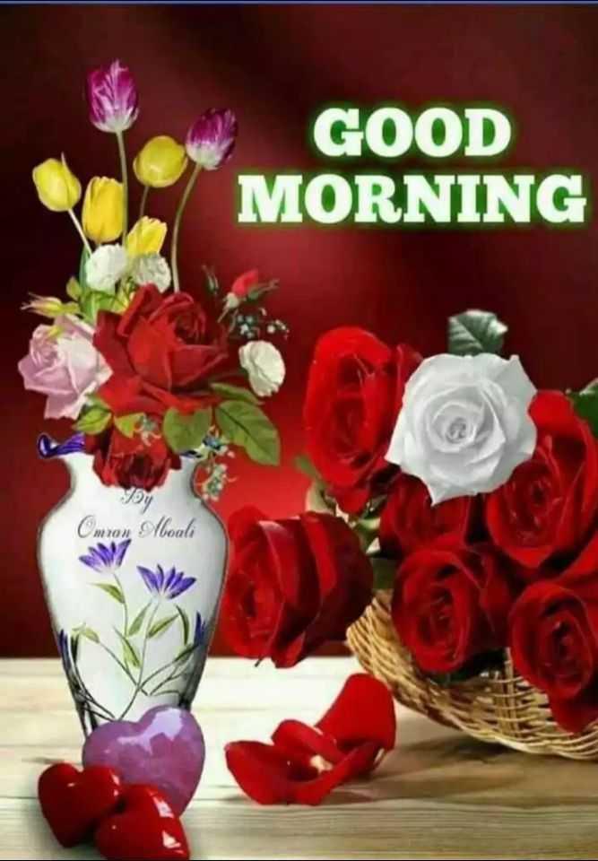 🌞 Good Morning🌞 - GOOD MORNING Cmran Aboali TO - ShareChat