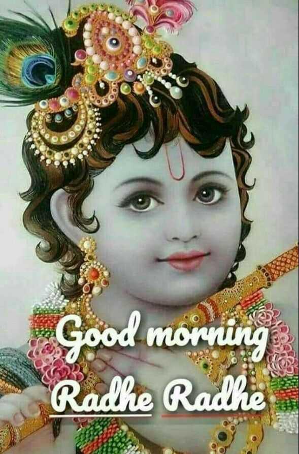 🌞 Good Morning🌞 - 000 Good morning Radhe Radhe - ShareChat