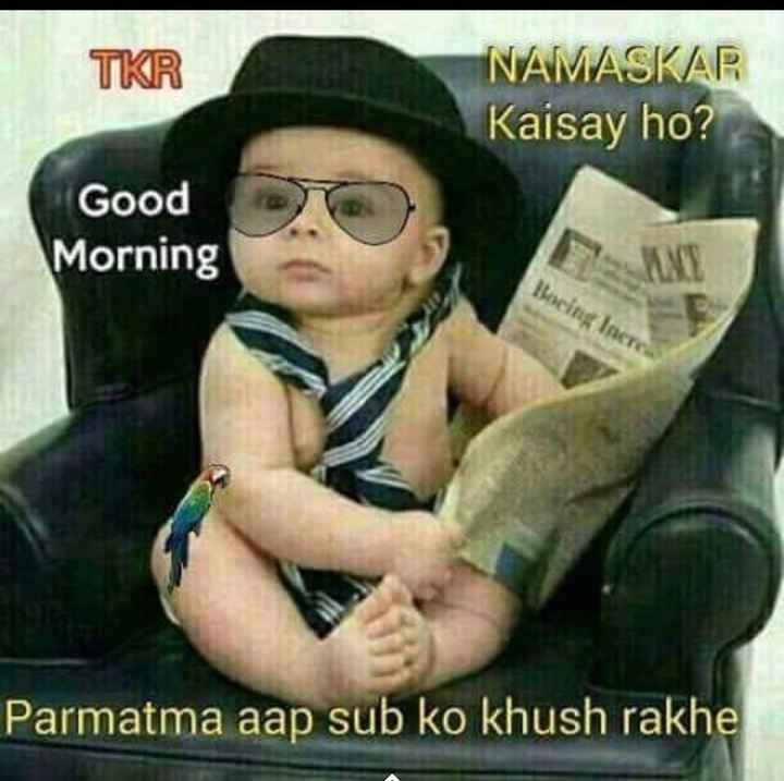 🌞 Good Morning🌞 - TKR NAMASKAR Kaisay ho ? Good Morning Parmatma aap sub ko khush rakhe - ShareChat