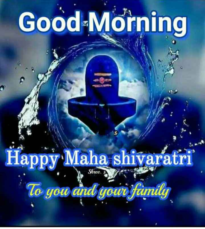 🌞 Good Morning🌞 - Good Morning Happy Maha shivaratri To you and yowi family Siree . - ShareChat