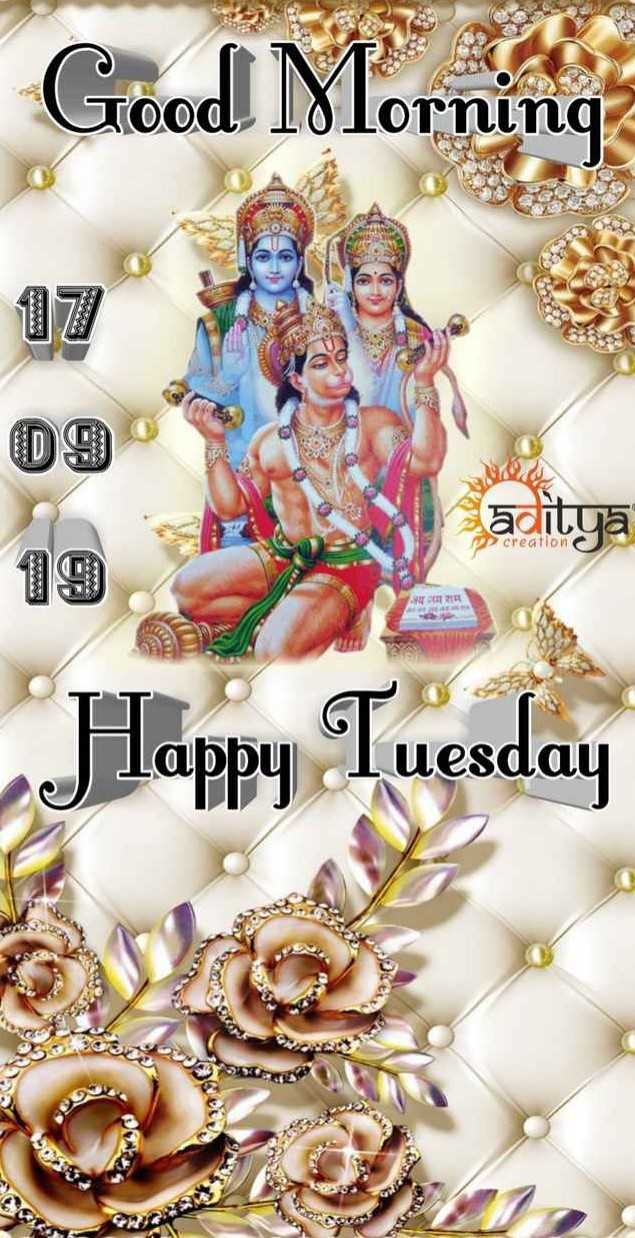 🌞 Good Morning🌞 - Good Morning ung 09 acitus Happy Tuesday Tuesday - ShareChat