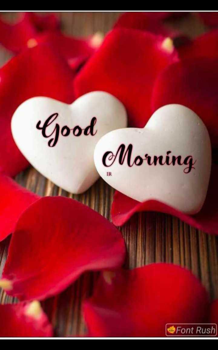 🌞 Good Morning🌞 - Good Morning Font Rush - ShareChat