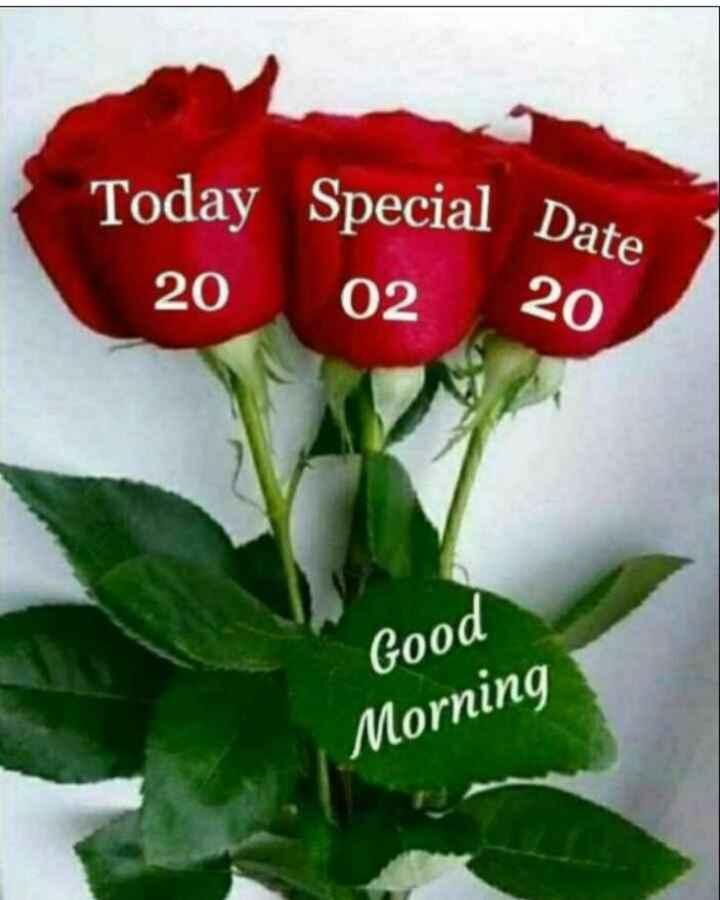 🌞 Good Morning🌞 - Today Special De 20 02 20 Good Morning - ShareChat