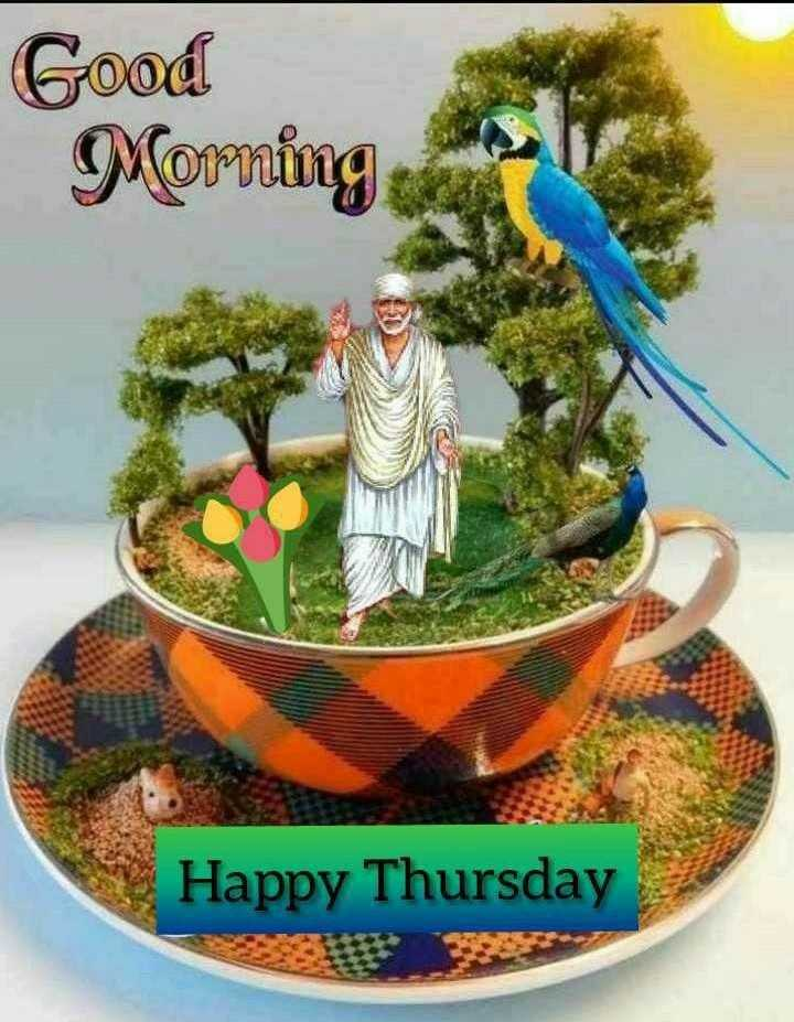 🌞Good Morning🌞 - Good Morning Happy Thursday - ShareChat