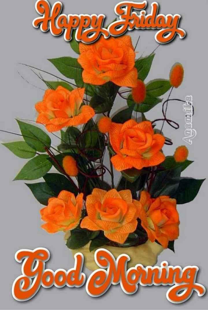 🌞Good Morning🌞 - perdone Adamita Good Morning - ShareChat