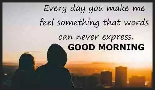 🌞 Good Morning🌞 - Every day you make me feel something that words can never express . GOOD MORNING - ShareChat