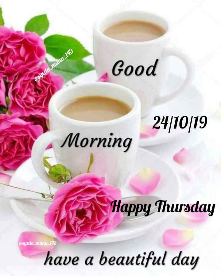 🌞 Good Morning🌞 - Good @ syeda _ manu _ 143 24 / 10 / 19 Morning Happy Thursday @ syeda _ manu _ 143 have a beautiful day - ShareChat