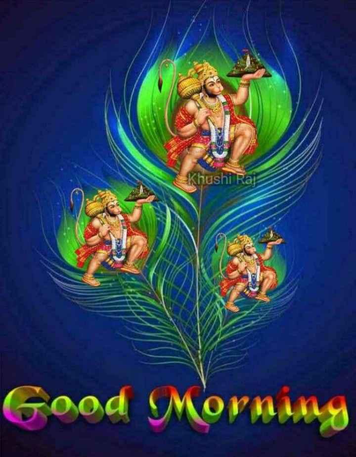 🌞 Good Morning🌞 - Khushi Raj Good Morning - ShareChat