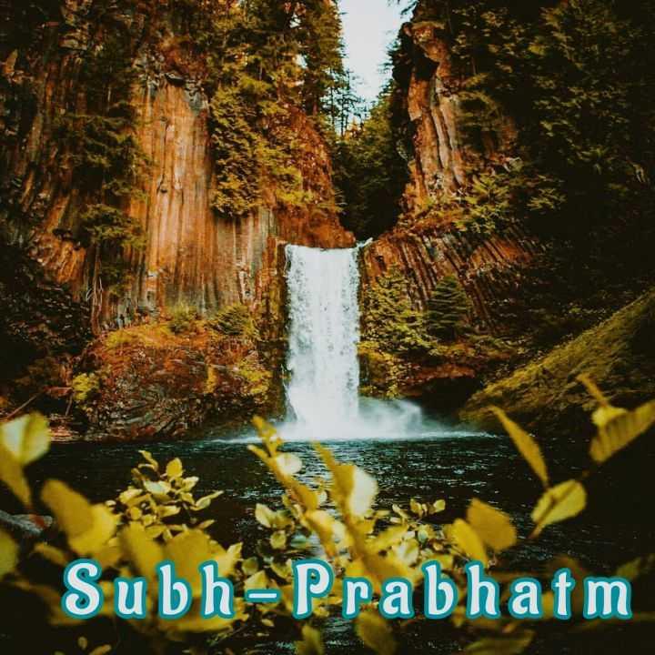🌞 Good Morning🌞 - Subh = Prabhatm - ShareChat