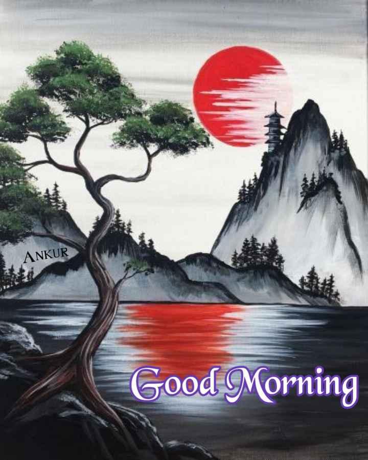 🌞Good Morning🌞 - ANKUR Good Morning - ShareChat